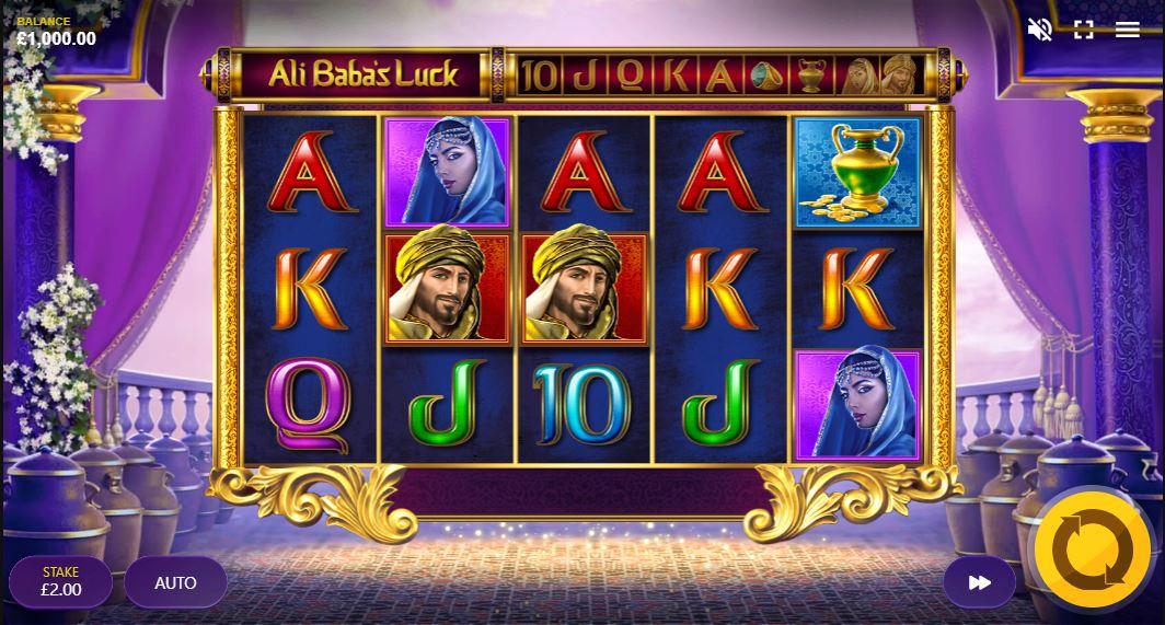 アリババの運スロットゲームプレイ