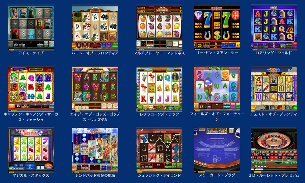 ラッキーベイビーカジノゲーム