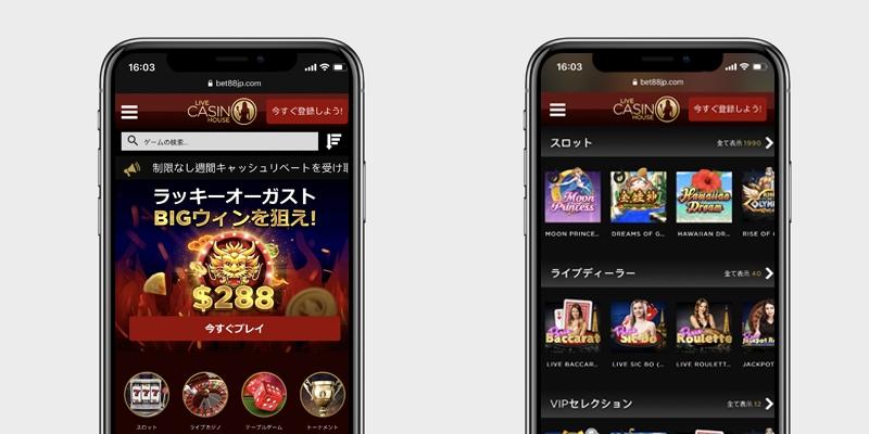 ライブカジノスマホ・モバイル